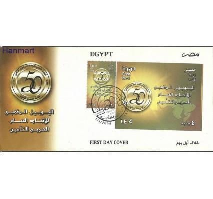 Znaczek Egipt 2014 Mi 2531+bl116 FDC