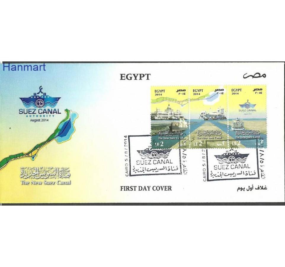 Egipt 2015 Mi 2528-2530 FDC