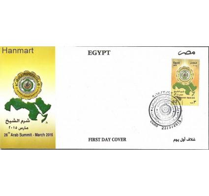 Znaczek Egipt 2015 Mi 2548 FDC