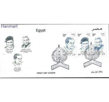 Egipt 2015 Mi 2557-2559 FDC