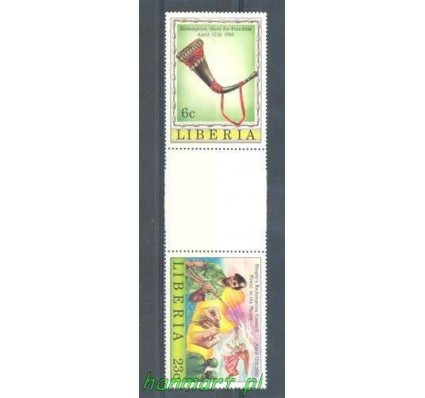 Liberia  Mi 215 Czyste **