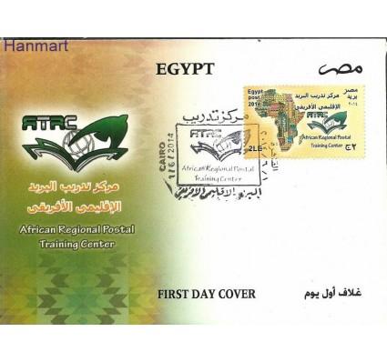 Egipt 2014 Mi 2521 FDC