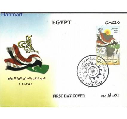 Znaczek Egipt 2014 Mi 2524 FDC