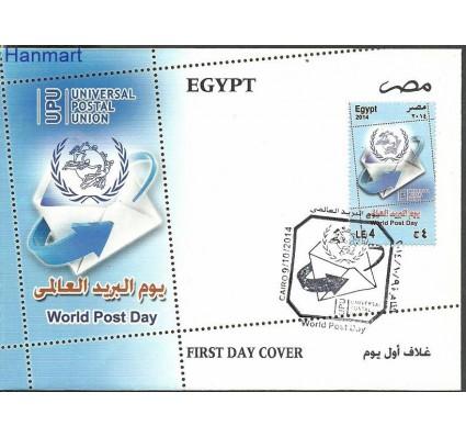 Znaczek Egipt 2014 Mi 2534 FDC