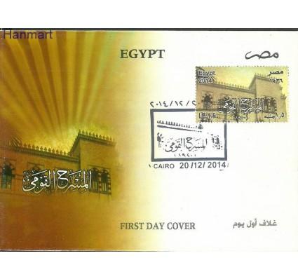 Egipt 2014 Mi 2543 FDC
