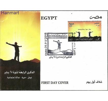 Egipt 2015 Mi 2545 FDC