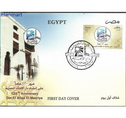 Egipt 2015 Mi 2550 FDC