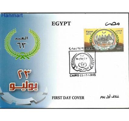 Egipt 2015 Mi 2552 FDC