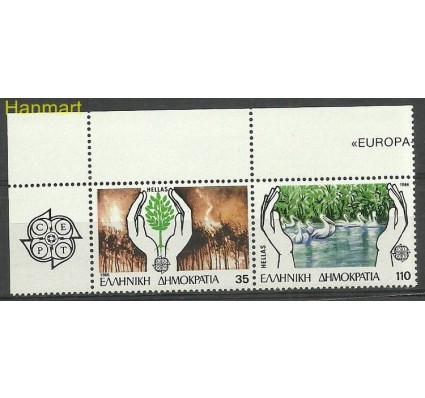 Znaczek Grecja 1986 Mi marpar1630-1631A Czyste **