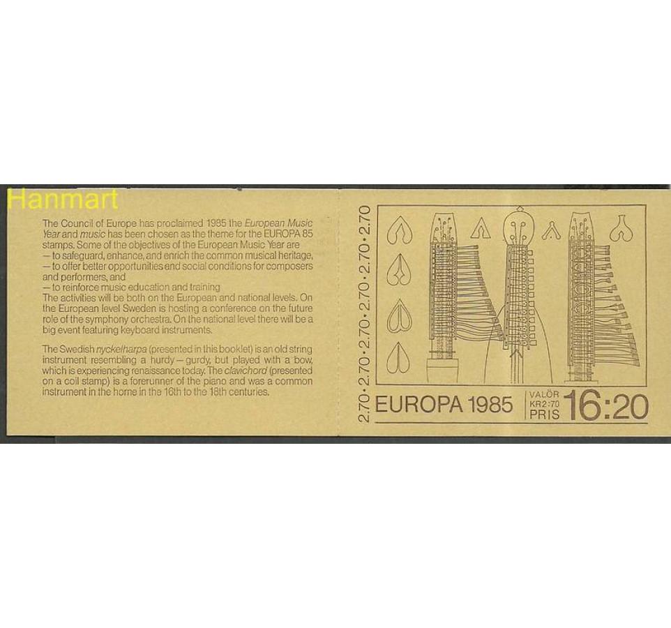 Szwecja 1985 Mi mh 1329D Czyste **