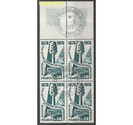 Znaczek Francja 1978 Mi marvie2068 Stemplowane