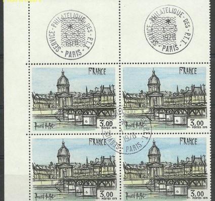 Francja 1978 Mi marvie2070b Stemplowane