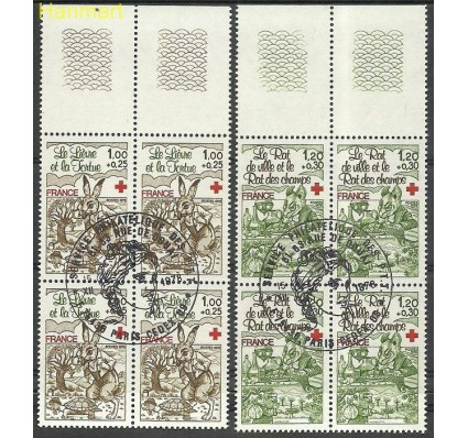 Francja 1978 Mi marvie2129-2130 Stemplowane