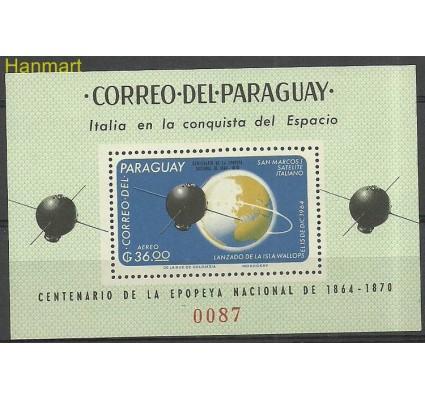 Paragwaj 1966 Mi bl87 Czyste **
