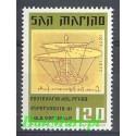 San Marino 1977 Mi 1144 Czyste **