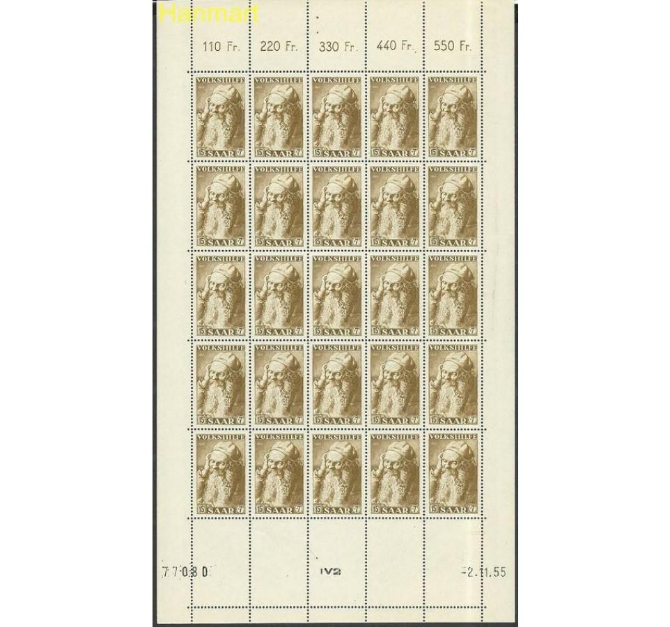 Saara 1955 Mi ark365-367 Czyste **