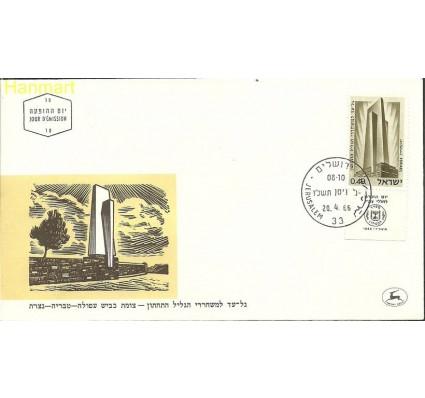 Izrael 1966 Mi 359 FDC