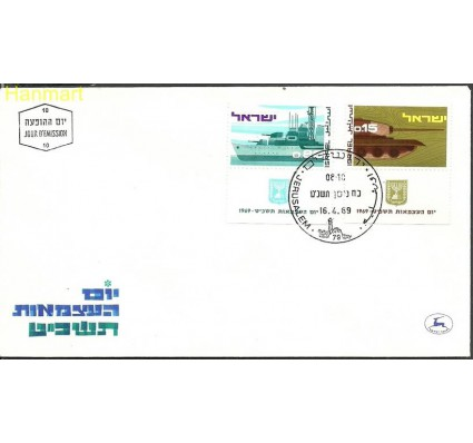 Znaczek Izrael 1969 Mi 437-438 FDC