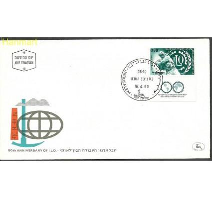 Izrael 1969 Mi 439 FDC