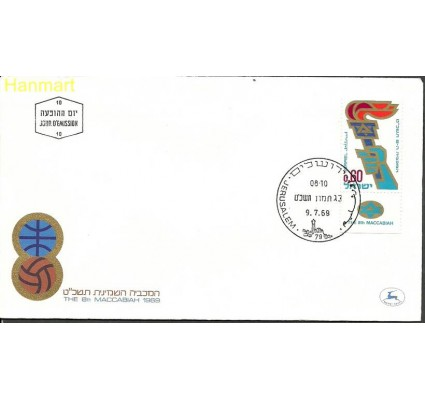 Znaczek Izrael 1969 Mi 440 FDC