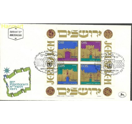 Znaczek Izrael 1971 Mi bl8 FDC
