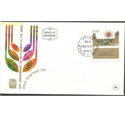 Izrael 1971 Mi 517 FDC