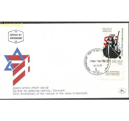 Znaczek Izrael 1973 Mi 596 FDC