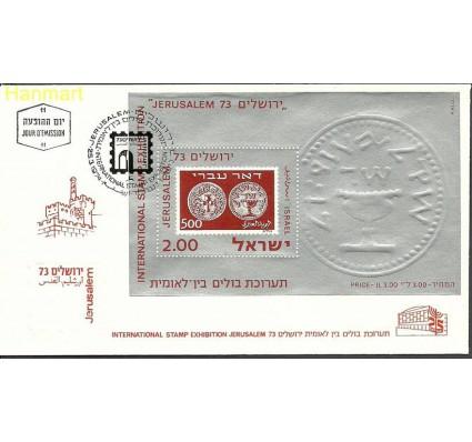 Znaczek Izrael 1974 Mi bl12u FDC