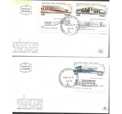 Izrael 1974 Mi 613-615 FDC
