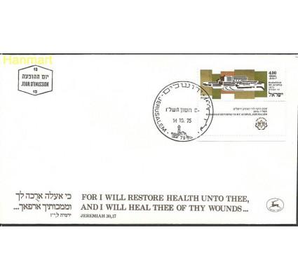 Izrael 1975 Mi 655 FDC