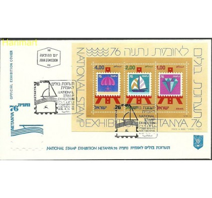 Znaczek Izrael 1976 Mi bl15 FDC