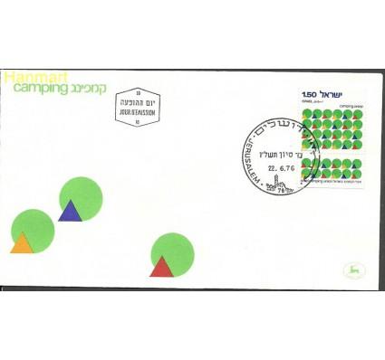 Izrael 1976 Mi 671 FDC