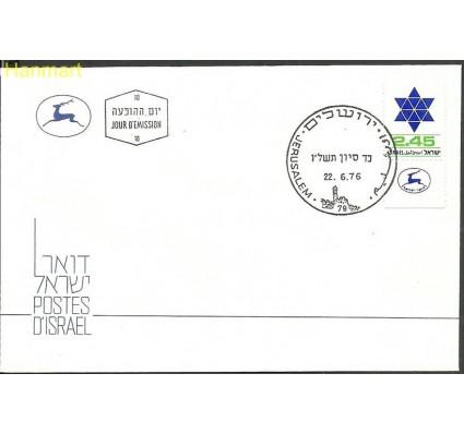 Izrael 1976 Mi 675 FDC