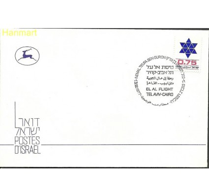 Znaczek Izrael 1977 Mi 721 FDC