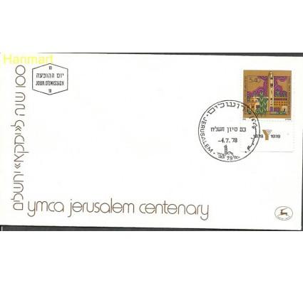 Izrael 1978 Mi 763 FDC