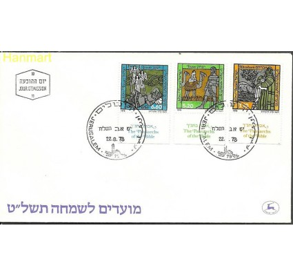 Znaczek Izrael 1978 Mi 768-770 FDC