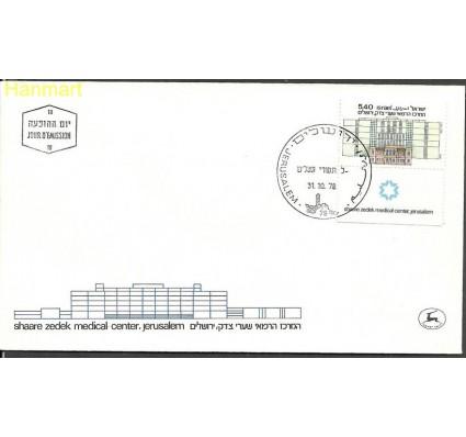 Znaczek Izrael 1978 Mi 775 FDC