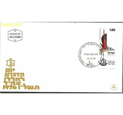 Izrael 1976 Mi 668 FDC