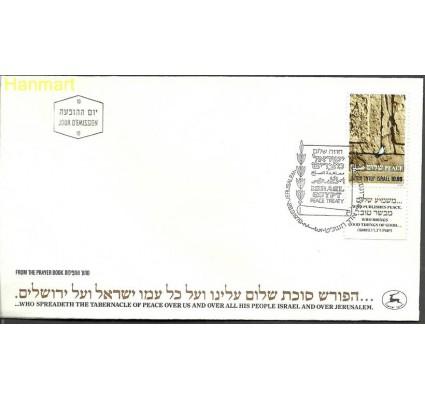 Izrael 1979 Mi 791A FDC