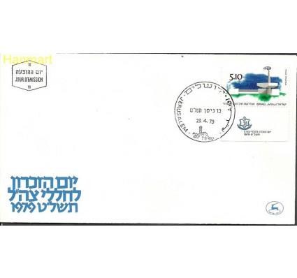 Znaczek Izrael 1979 Mi 792 FDC