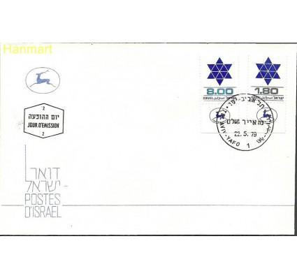Izrael 1979 Mi 797-798 FDC