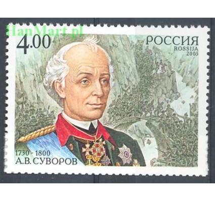 Rosja 2005 Mi 1287 Czyste **