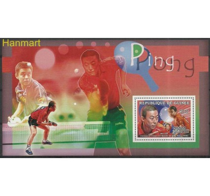 Znaczek Gwinea 2006 Mi bl1001 Czyste **