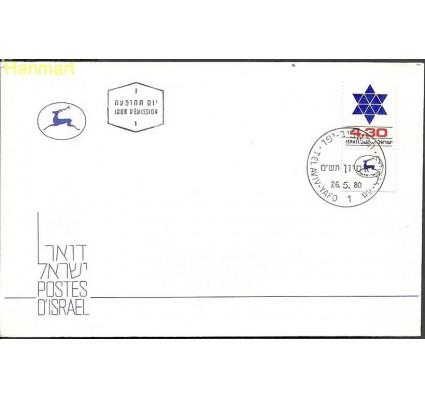 Izrael 1980 Mi 821 FDC