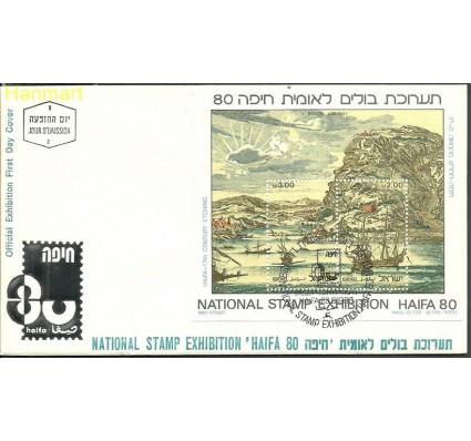 Izrael 1980 Mi bl20S FDC