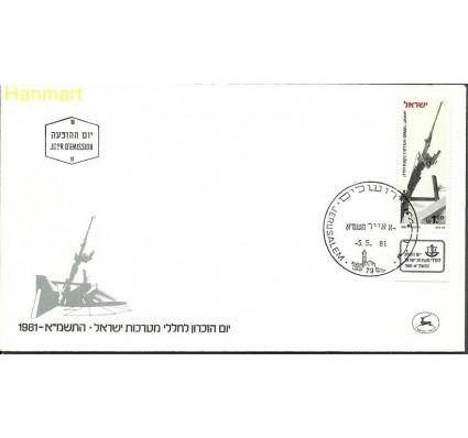 Izrael 1981 Mi 851 FDC