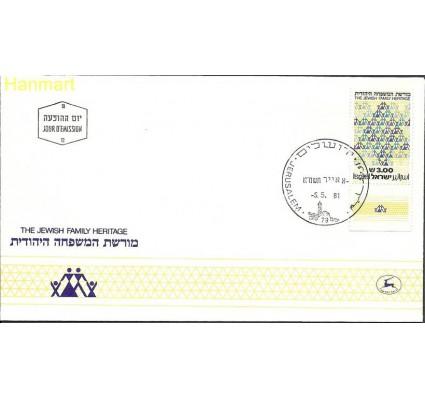 Znaczek Izrael 1981 Mi 855 FDC