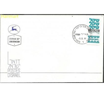 Izrael 1981 Mi 856y FDC