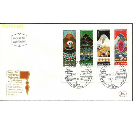 Znaczek Izrael 1981 Mi 857-860 FDC