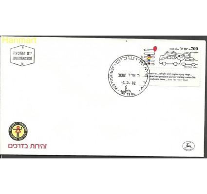 Izrael 1982 Mi 878y FDC